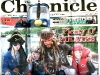 ladysmith-chronicle-pirates-boats-and-captain-jack